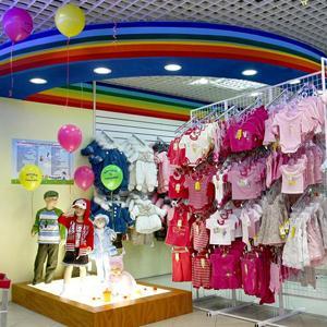 Детские магазины Гдова