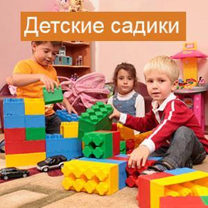 Детские сады Гдова