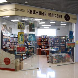Книжные магазины Гдова
