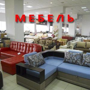 Магазины мебели Гдова
