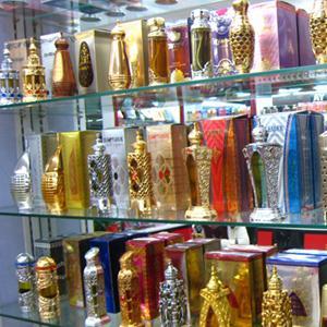 Парфюмерные магазины Гдова