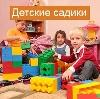 Детские сады в Гдове
