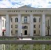 Дворцы и дома культуры в Гдове