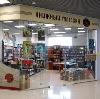 Книжные магазины в Гдове