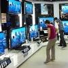 Магазины электроники в Гдове