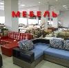 Магазины мебели в Гдове