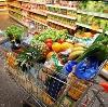 Магазины продуктов в Гдове