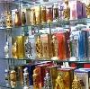 Парфюмерные магазины в Гдове