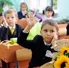 Школы в Гдове