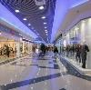 Торговые центры в Гдове